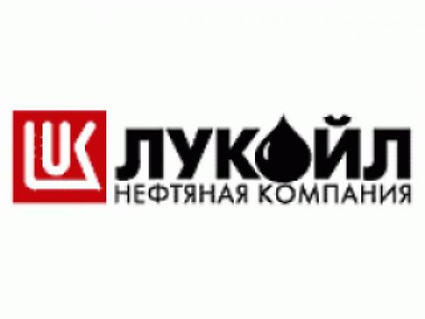 Лукойл потратит 140 млрд руб. на освоение месторождений Балтики