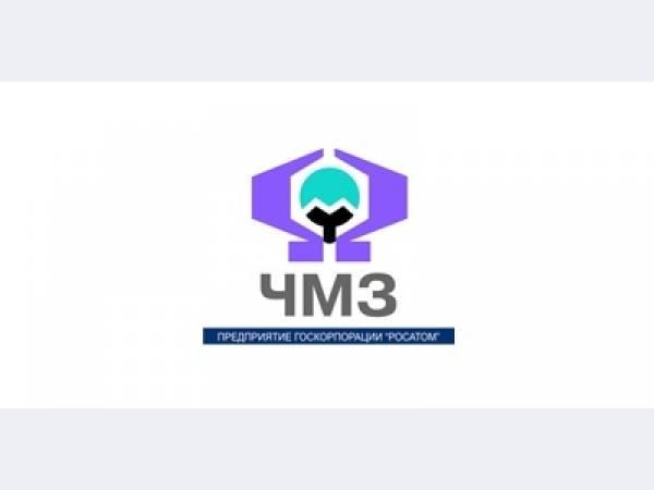 ЧМЗ увеличил прибыль по итогам 9-ти месяцев 2017 г.