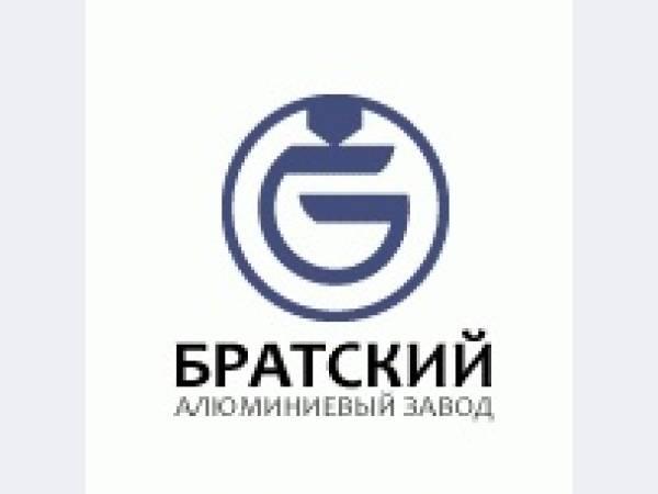 БрАЗ вошел в число лучших предприятий Иркутской области