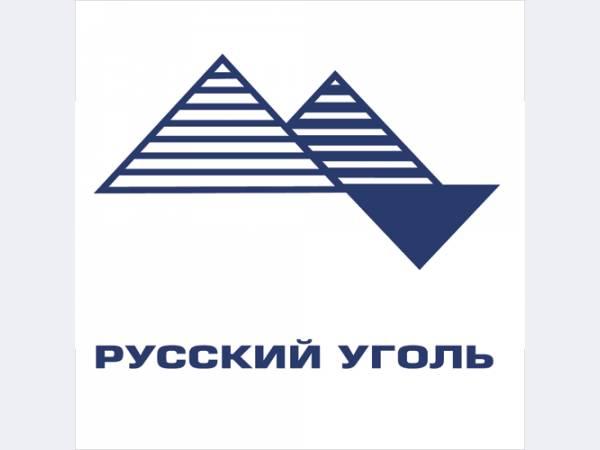 Русский Уголь развивает производство в Хакасии