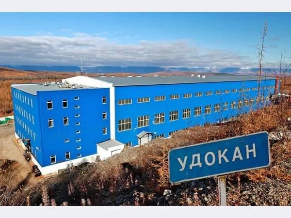 БГК приступила к проведению комплексной оценки экологического воздействия ГМК Удокан