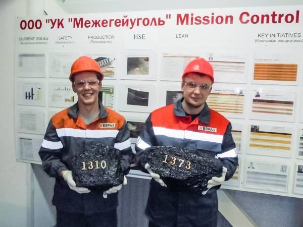 Горняки ЕВРАЗа установили всероссийский рекорд по проходке