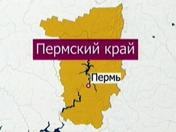 В Пермском крае появится крупное химические предприятие