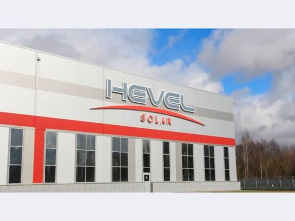 Хевел инвестирует в строительство СЭС в Саратовской области 10 млрд руб.