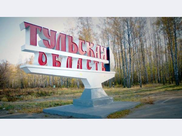 Тульская область направит на благоустройство более 1,2 млрд руб.