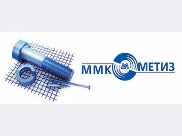 ММК-МЕТИЗ увеличил выпуск металлопродукции на 7%
