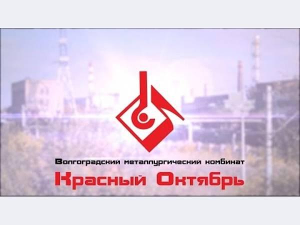 «Красный Октябрь» успешно осваивает новые марки сталей и сплавов