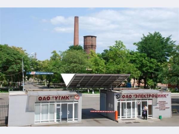 Завод Электроцинк осуществил запуск нового оборудования