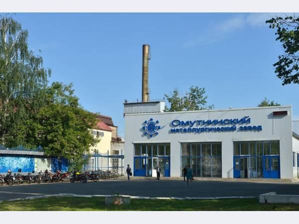 Омутнинский металлургический завод планирует расширить сортамент продукции