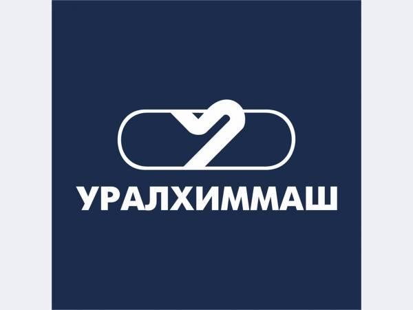 Уралхиммаш изготовит реакторное оборудование для ПАО Татнефть