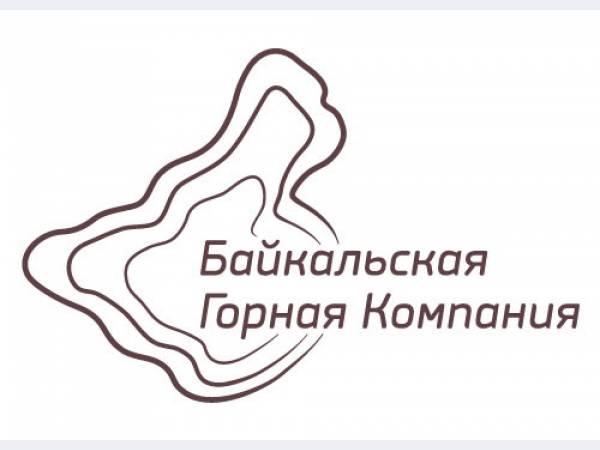 Байкальская горная компания начинает строительство энергетических объектов ГМК Удокан