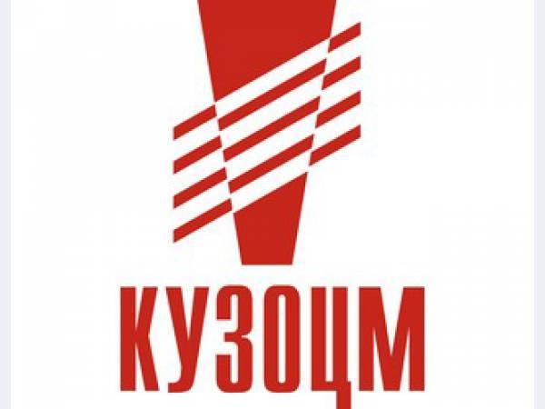 КУЗОЦМ запустил сервис проверки подлинности сертификатов