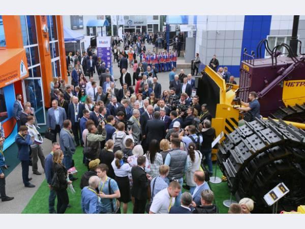 Вначале лета вНовокузнецке состоится выставка «Уголь России иМайнинг— 2019»