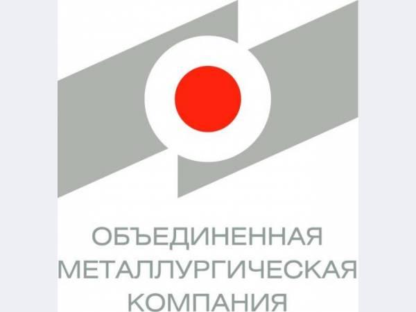 ОМК построит на площадке ВМЗ электрометаллургический комплекс мощностью 1,8 млн т