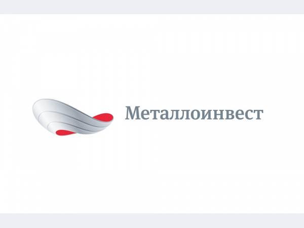 Металлоинвест получил новый рейтинг устойчивого развития от ISS ESG