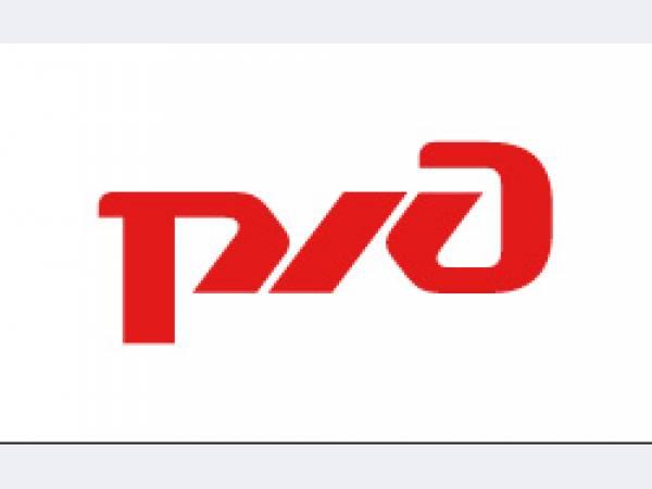 ОАО «РЖД» закупило более 1,1 млн тонн рельсов в 2020 году