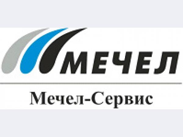 Мечел-Сервис: поставки проката для проекта «Прорыв» Росатома