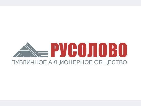 Русолово готово построить новый оловянный комбинат в Хабаровском крае