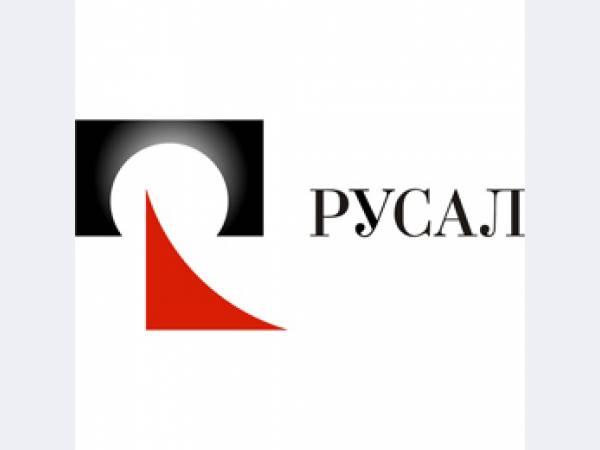 """""""РУСАЛ"""" заключил соглашение о выпуске упаковки из алюминия с низким углеродным следом"""