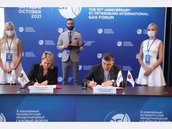 Загорский ТЗ и СИБУР подписали соглашение о стратегическом партнерстве