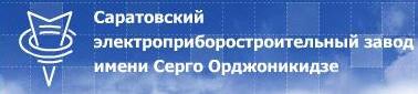 zavod_copy.jpg