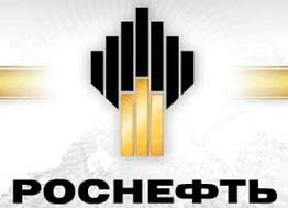 rosneft_logo.jpg